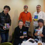 ◆手塚プロ漫画部座談会