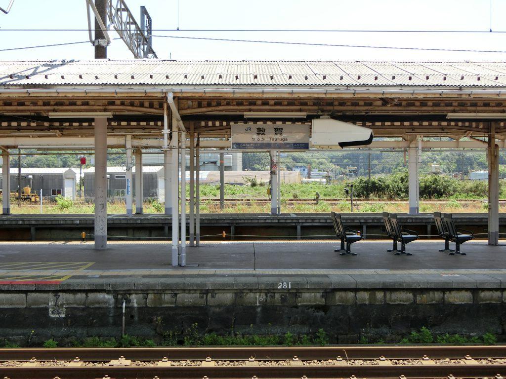 【福井県敦賀市】